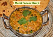 Paneer Methi Bhurjee Recipe