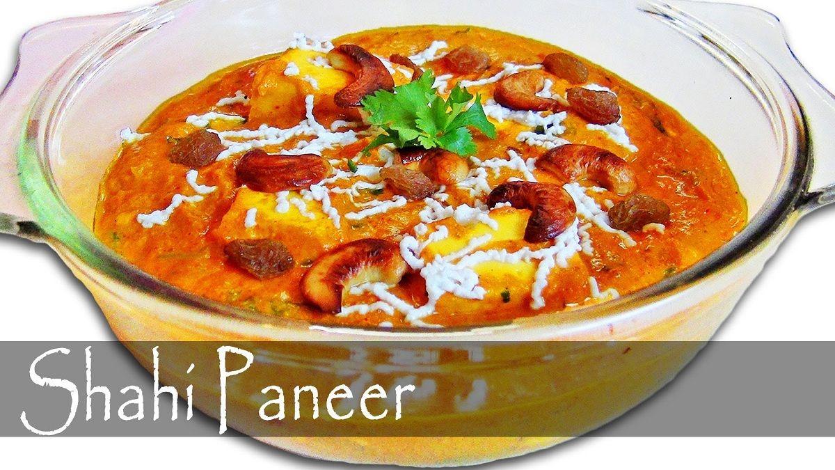 Shahi Pneer Recipe