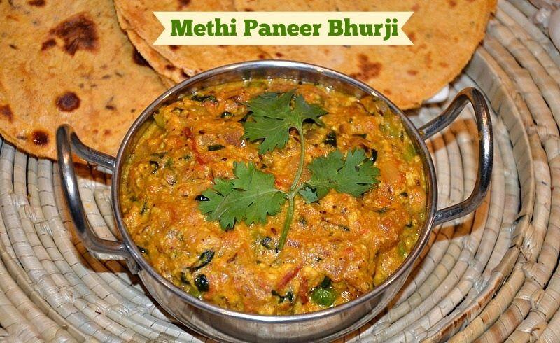 Paneer Methi Bhurjee Recipe