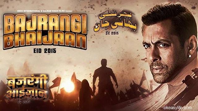Bajrangi Bhaijaan highest grossing Bollywood movies