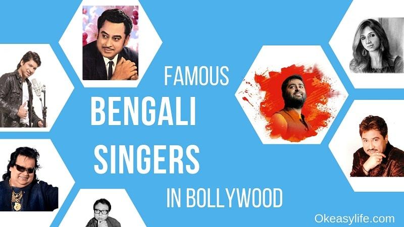 Bengali Singers