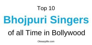 Bhojpuri singers