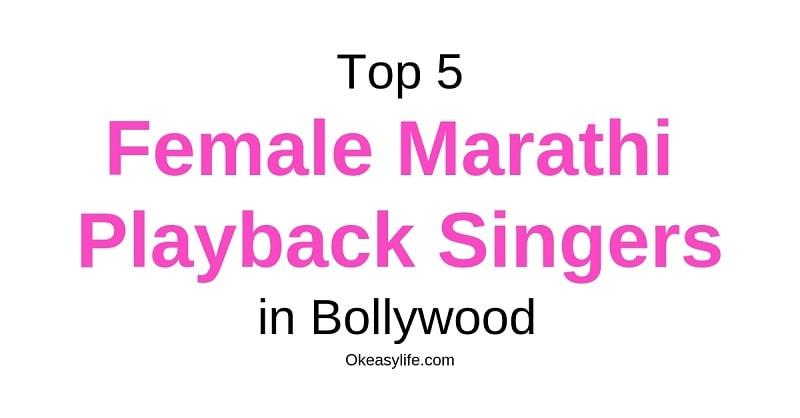 Marathi singers