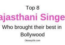 Rajasthani Singers