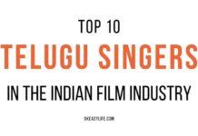 Telugu Singers