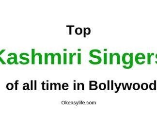 Kashmiri Singers