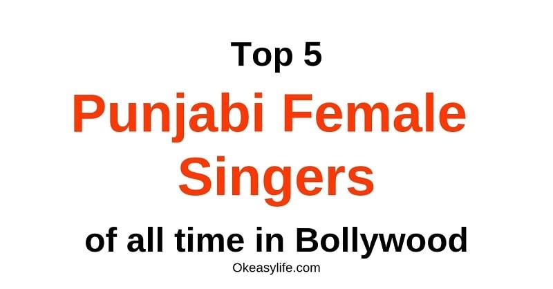 Punjabi Female Singers