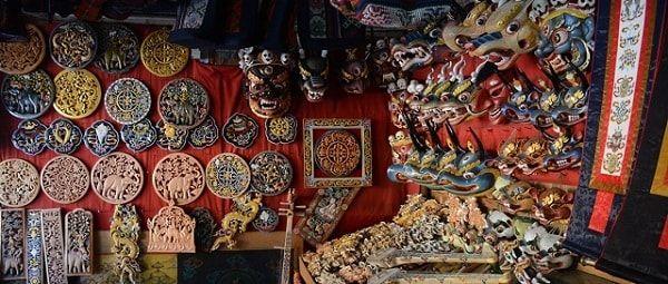Lama Tshering Dorji General Shop