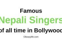 Nepali Singers