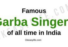 Garba Singers