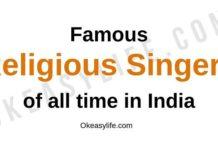 Religious Singers