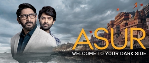 ASUR latest web series